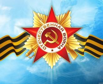 orden_otechestvennoy_voyni_i_georgievskaya_1600